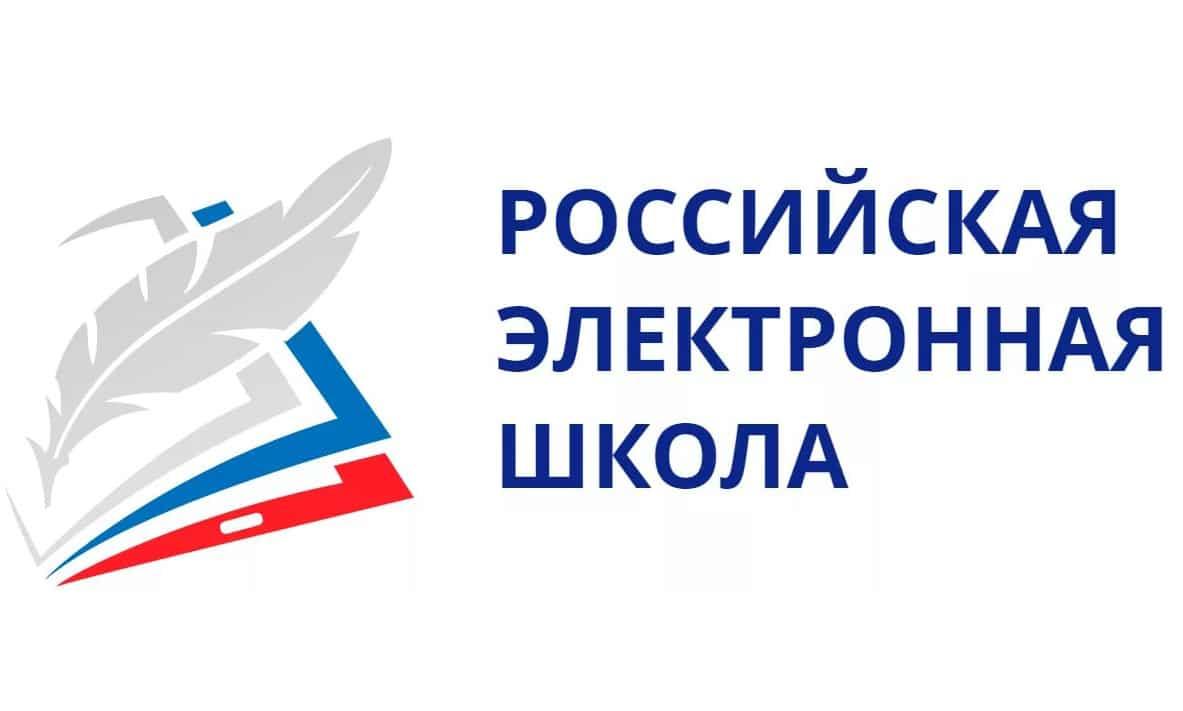 """""""Электронная"""